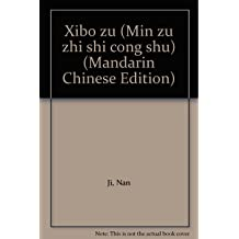 Ubuy Saudi Arabia Online Shopping For xibo in Affordable Prices